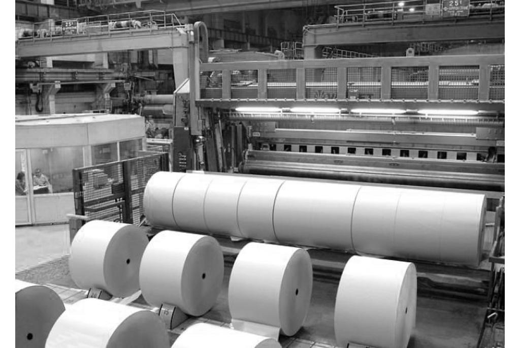 Процессы целлюлозно-бумажного производства
